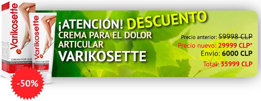 Varikosette Farmacia Cruz Verde Precio